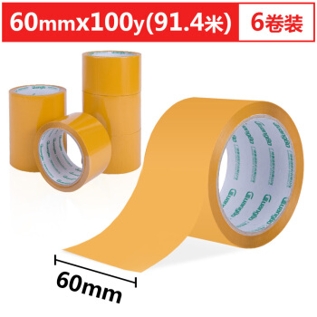 GuangBo 广博 FX-76 黄色封箱宽胶带 60mm*100y(91.4米) 6卷装