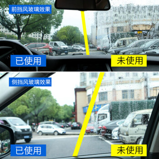 YIJU 易驹 汽车玻璃防雨剂 100ml装