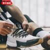 PEAK 闪电 特别版 E91351A 男款篮球鞋