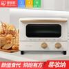 IRIS 爱丽思 EOT-01C 电烤箱 8L