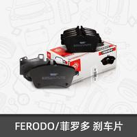 FERODO 菲罗多 FDB719-D 刹车片 后轮4片