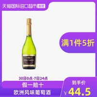 ANDIMAR 爱之湾 堂吉世家 黑标起泡酒 750ml