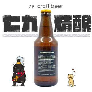 LOST COAST 迷失海岸 橘子汁小麦啤酒 355ml