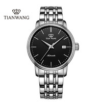TIAN WANG 天王 GS5934 男士自动机械表