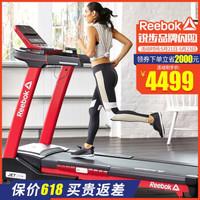 Reebok 锐步 JET200+ 跑步机 智能APP升级版