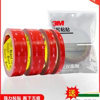 3m 双面胶 强力耐高温海绵胶带 5mm*3m