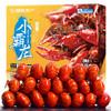 GUOLIAN 国联  蒜蓉小龙虾 18-24只 4-6钱 750g/盒 净虾500g *4件