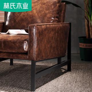 林氏木业 LS056 美式单人沙发椅