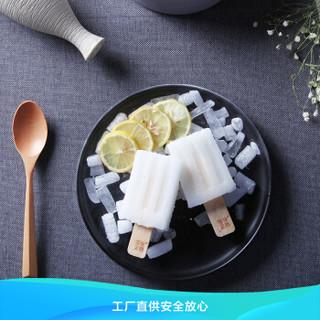 零度企鹅 柠檬口味 雪糕 48g支*6支