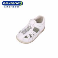 Dr.kong 江博士 幼儿包头凉鞋 白色 26