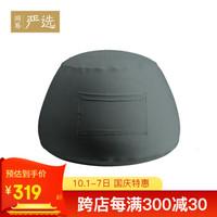 网易严选 小豆丁懒人沙发