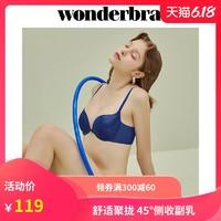 wonderbra WSWBR6G33TX 女士精油水袋文胸
