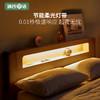 源氏木语 Y90B07 现代简约橡木 原木色 低铺夜光床 120*190cm