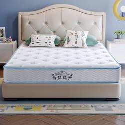 CHEERS 芝华仕 爱蒙 D104 代棕棉儿童护脊床垫 1.2m床