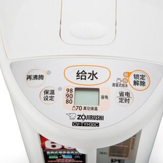 ZOJIRUSHI 象印 CV-TYH30C-WA 真空保温热水壶 3L