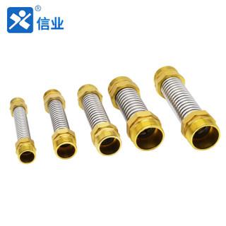 信业 304不锈钢中央空调波纹管 铜头金属软连接金属软管 DN25*250mm