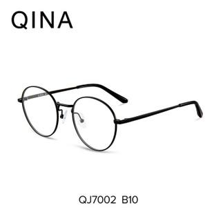 QINA金属眼镜框女圆形镜架学生近视眼镜男士QJ7002 B10黑色