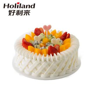 好利来 花漾甜心 生日蛋糕 酸奶提子 限天津、大连、成都订购 直径25cm