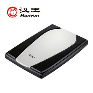 汉王HW7800A 文本仪 平板 高清扫描 高速 A4书籍 扫描仪 办公文件 票据 家用 扫描