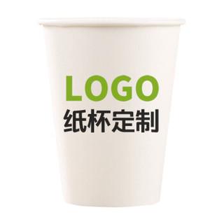 安兴定制品 纸杯50000个内9盎司容量250ml 258克纸杯纸单面两色印刷模切+成型