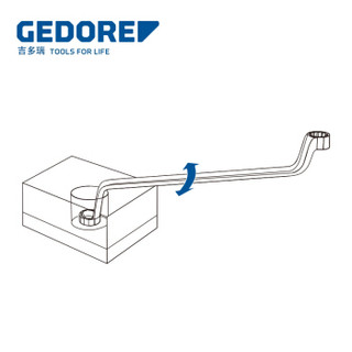 吉多瑞 (GEDORE) 2 公制双头梅花扳手12x13mm 6016590