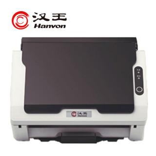 汉王YL1000 馈纸式 高速 高清扫描仪 办公 A4彩色双面 配文字OCR软件