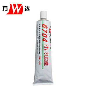 万达 耐高温电子密封胶 硅橡胶 硅酮密封固体胶水 WD6704 45ml (5支)