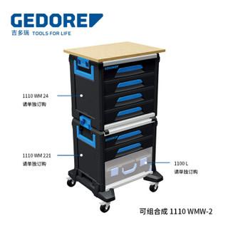 吉多瑞 (GEDORE)  1110 WMHP 2 木板  适用于WORKMO W2  571x426x41mm 2954362