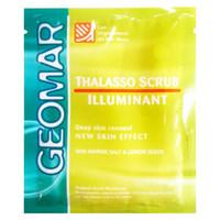 吉儿玛(GEOMAR)柠檬味浴盐 40G 男女通用 磨砂膏 去角质皮 浴盐(意大利进口 磨砂膏 可代替沐浴露)