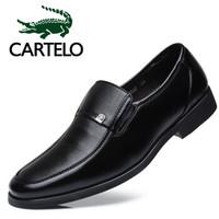 卡帝乐鳄鱼(CARTELO)男士套脚正装英伦商务休闲皮鞋子男KDLJZ2062黑色41