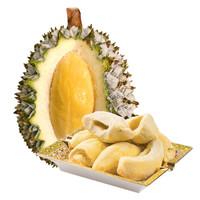 泰国进口小猫山王榴莲 托曼尼冷冻榴莲 单果约1-1.25kg