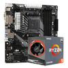 华擎(ASRock)B450M Pro4-F主板+AMD 锐龙 5 2600X 限量版 板U套装