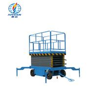 聚远 JUYUAN  移动式升降机半自动式 人工辅助行走 液压剪叉平台 台面2.1*1.2m 1000kg 4m 2.2*1.35*1.18m