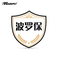 Munro/门罗『波罗保』门罗2.0电动摩托车保险业务 增值服务 详情请联系在线客服咨询
