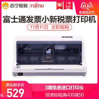 FUJITSU 富士通  针式打印机