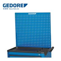 吉多瑞 (GEDORE)  RT 2004 L 背板 H715xW765xD30mm 2663104