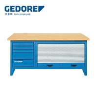 吉多瑞 (GEDORE)  B 1500 L 工作台 H900xW2000xD875mm 6618050