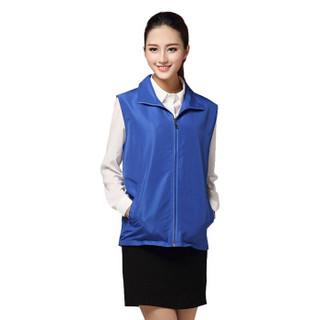 谋福 8863 广告促销背心 高领双层马甲 宣传志愿者红马甲 翻领款 蓝色 L 3件装