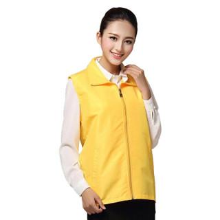 谋福 8863 广告促销背心 高领双层马甲 宣传志愿者红马甲 翻领款 黄色 L 3件装