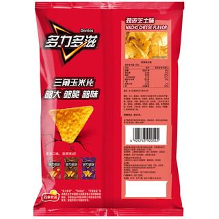 Doritos 多力多滋 玉米片 68g*3包