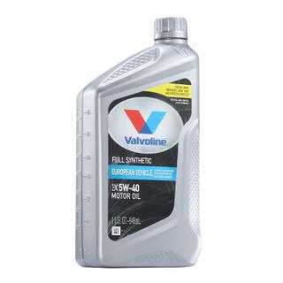Valvoline 胜牌 全合成机油 星皇 Advanced 5W-40 SN 1Qt