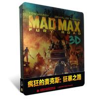 华纳 疯狂的麦克斯:狂暴之路进口铁盒版 (BD、2)