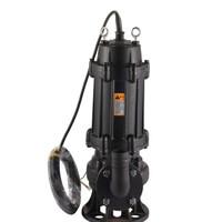 聚远 JUYUAN  SDJN 潜水泵 水泵380电压 2.2KW 65口径 污水泵 潜水泵 工地专用