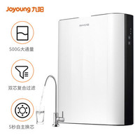 Joyoung 九阳 JR5002 RO净水器 500G