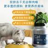 可莉丝汀 无谷冻干猫粮 3.6斤