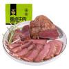 科尔沁  酱卤牛肉 五香味 200g