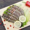 老鱼的鱼 舟山竹节虾 350g/盒 舟山原产地 烧烤