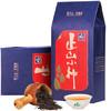 茗山生态茶 正山小种红茶 100g 武夷山桐木关茶园直供茶叶 家庭装