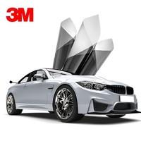 3M 英才系列 汽车隔热膜 轿车/小窗型SUV 全车贴膜 浅色