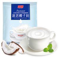 南国 速溶椰子粉 早餐固体饮料 618g/袋 京东定制